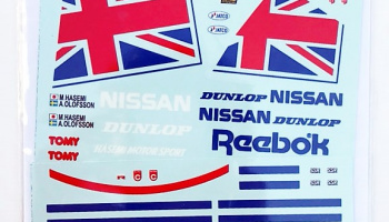 Nissan Skyline R32 GT-R Reebok #1 Gr. A '90 Decal for Tamiya / Fujimi - Decalpool
