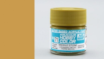 Hobby Color H071 Middle Stone - Gunze
