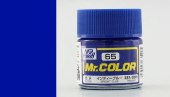 Mr. Color C 065 - Bright Blue - Gunze