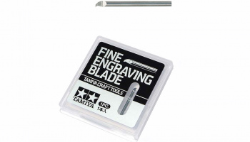 Fine Engraving Blade 0.15 mm - Tamiya