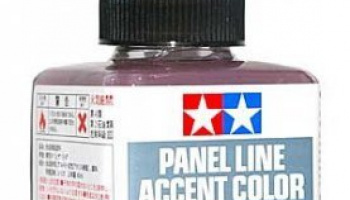 Panel Line Accent Color 40ml. (Grey) - Tamiya