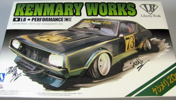 Nissan LB Works Ken Mary - Aoshima