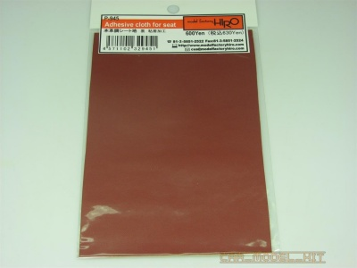 Adhesive leather like cloth for seat - Model Factory Hiro
