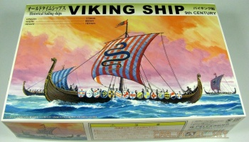 Viking Ship 9th Century - Aoshima