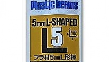 Plastic Beams L 5mm - Tamiya