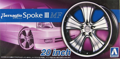Borsaglio Spoke 3 MF 20inch - Aoshima