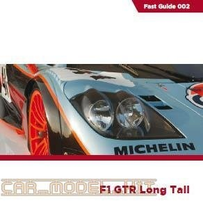 F1 GTR Long Tail - Fast Guides - Komakai