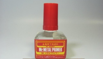 Mr.Metal Primer 40ml - Gunze