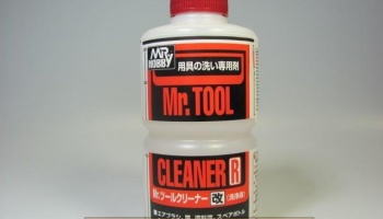 Mr.Tool Cleaner - Gunze