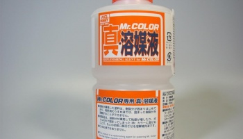 Oživovač barev 250ml - Replenishing Agent for Mr. Color - Gunze