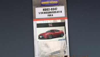 Nissan R35 GT-R For A 051542 - Hobby Design