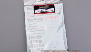 McLaren Honda MP4/5B For T (Decal+PE) - Hobby Design