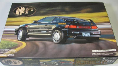 Honda Cyber Sports CR-X Si - Fujimi