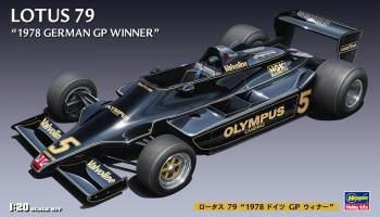 "Lotus 79 ""1978 German GP"" - Hasegava"