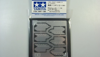 Fine Craft Saws - Tamiya