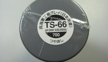Spray TS66 IJN Gray - Tamiya