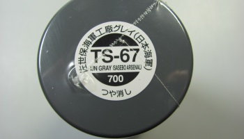 Spray TS67 IJN Gray Sasebo - Tamiya