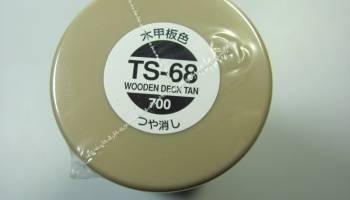 Spray TS68 IJN Wooden Deck Tan - Tamiya
