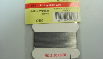 Piping Metal Wire 0,45mm - Model Factory Hiro