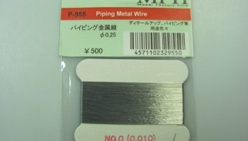 Piping Metal Wire 0,25mm - Model Factory Hiro
