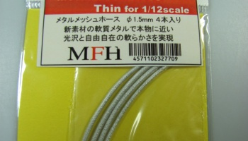 Soft Metal Wire Set Thin - Model Factory Hiro