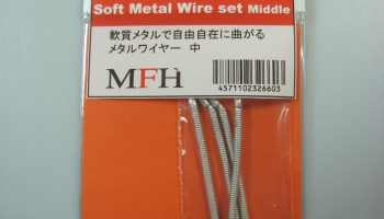 Soft Metal Wire Middle - Model Factory Hiro