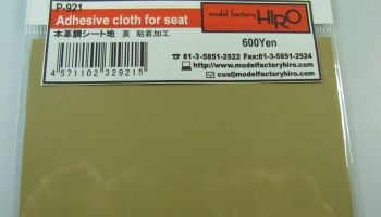Adhesive Leather Like Cloth for Seat Ocher Brown - Model Factory Hiro