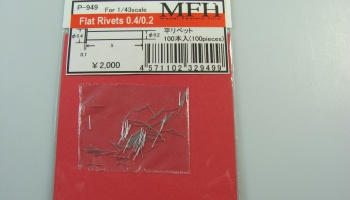 Flat Rivets 0,4/0,2 - Model Factory Hiro