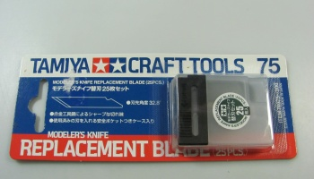 Replacement Blade - Tamiya