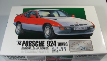 Porsche 924 Turbo - Arii