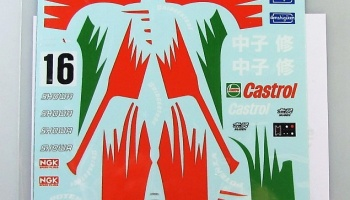 Honda Civic EG9 Castrol 1995 - Decalpool