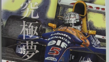 Williams FW14B - Sanei-Shobo