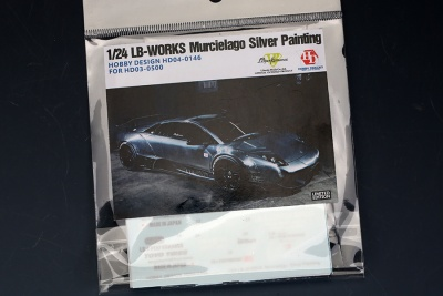 LB-Works Murcielago Silver Painting For  HD03-0500  (Decal+PE) - Hobby Design