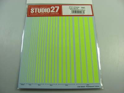 Line Decal : Fluorescent Yellow - Studio27