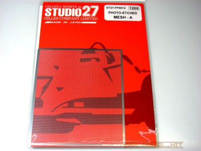 MESH - A (Square pattern) - Studio27