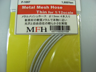 Metal Mesh Hose for 1/12 - Model Factory Hiro