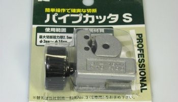 Pipe Cutter S - Mineshima