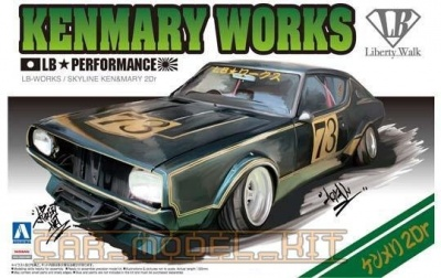 NISSAN Skyline LB Performance KENMARY Works - Aoshima