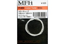 Color Tube White 0.4/0.2mm - Model Factory Hiro