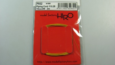 Piping Cord 0,28mm Yellow - Model Factory Hiro
