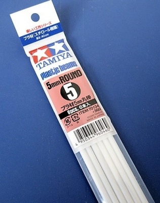 Plastic Beams Round 5mm - Tamiya