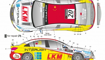 Chevrolet Cruze WTCC 2012 - SKDecal