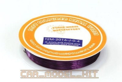 Soft Coloured Metal Wire (Metallic Dark Purple-0.4mm) - T2M