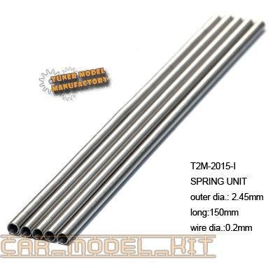 Springs 2.45mm x 150mm x 5PCS (0.2mm wire dia.) - T2M