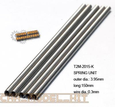 Springs 3.95mm x 150mm x 5PCS (0.3mm wire dia.) - T2M