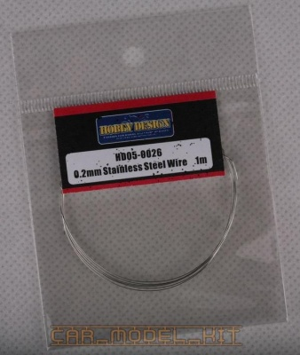 Stainless Steel Wire 0.2mm - Hobby Design