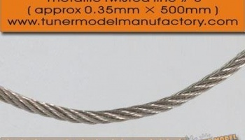 Metallic twisted line 0.35mm - T2M