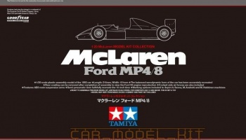 McLaren Ford MP4/8 - Tamiya
