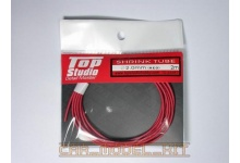 Shrink Tube (Red) 2.0 mm - Top Studio