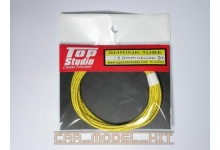 Shrink Tube (Yellow) 2.0 mm - Top Studio